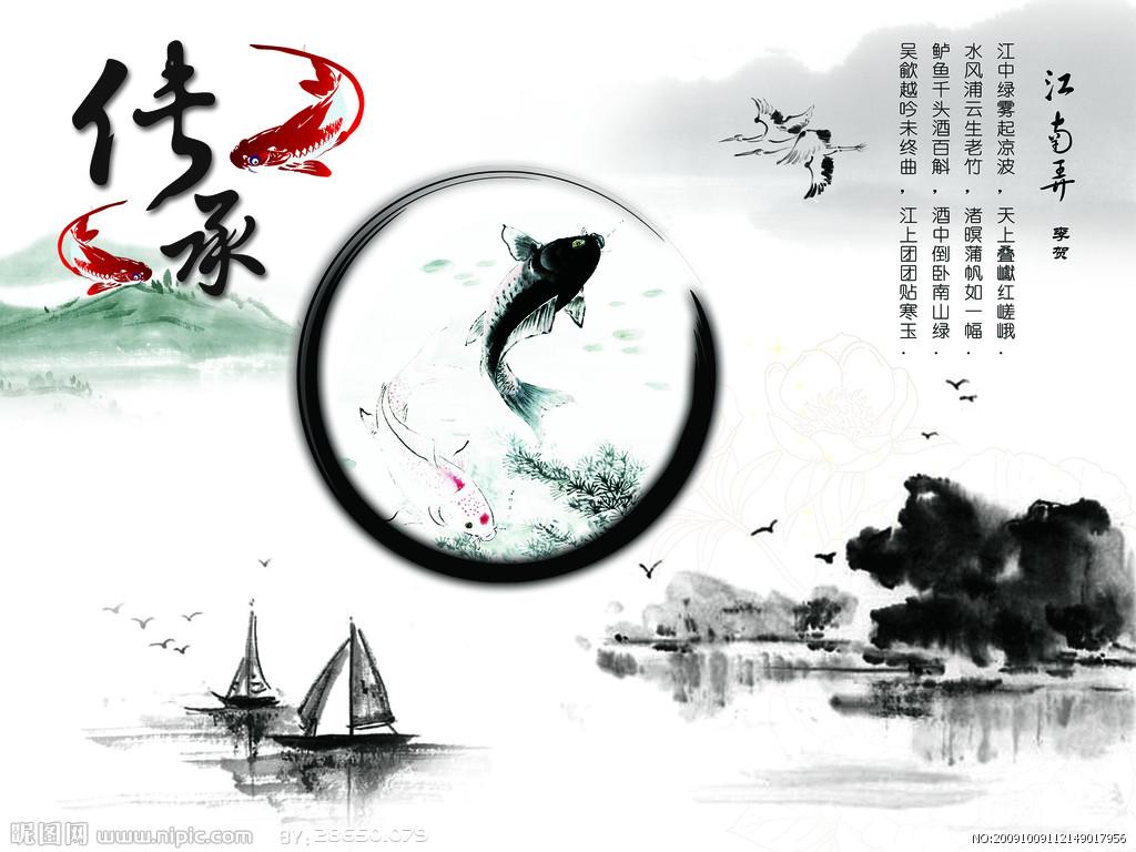 古风水墨锦鲤素材